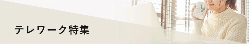 """の 有 未 事態 曽 """"コロナ騒動""""収まらぬF1、未曾有の事態にも""""プラス要素""""は存在する?"""